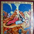 Postul Crăciunului ţine până pe 24 decembrie
