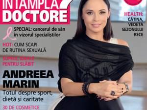 """Andreea Marin: """"Vreau să mă simtă trup şi suflet lângă ea"""""""