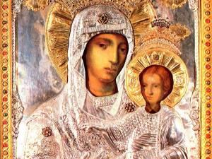 """Cinstirea Sfintei Icoane """"Prodromiţa"""""""