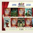 """Emisiunea de mărci poştale """"20 de ani - Opera Comică pentru Copii"""""""
