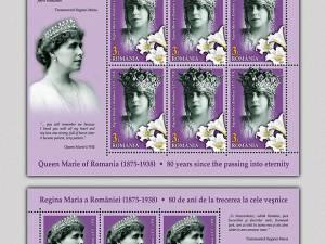 """Emisiunea de mărci poștale """"80 de ani de la trecerea la cele veșnice a Reginei Maria"""""""