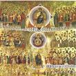 Categoriile de sfinţi