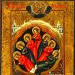 Dovada celor 7 tineri din Efes