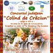 """Concursul pentru copii """"Colind de Crăciun"""", la Shopping City Suceava"""