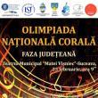 """Olimpiada Naţională Corală, faza judeţeană, la Teatrul Municipal """"Matei Vişniec"""" Suceava"""