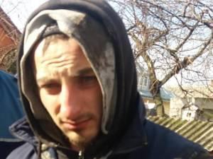 Suspectul de omor are la activ o condamnare pentru agresarea a doi politiști